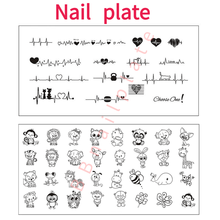 15pcs Luxury logo nail plates Nail Stamping Template Negative Space Puzzle Stamp Nail Manicure Nail Stamping Plate