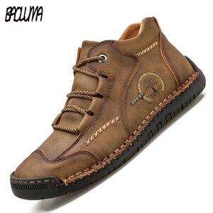 Fashion Men's Boots Men Ankle