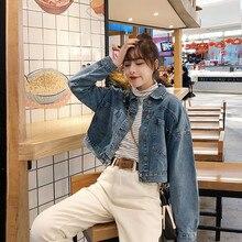 2019 Autumn winter Korean Women Short Denim Jackets Ladies jean jackets coats Long-sleeve jeans jacket women veste en jean femme цены онлайн