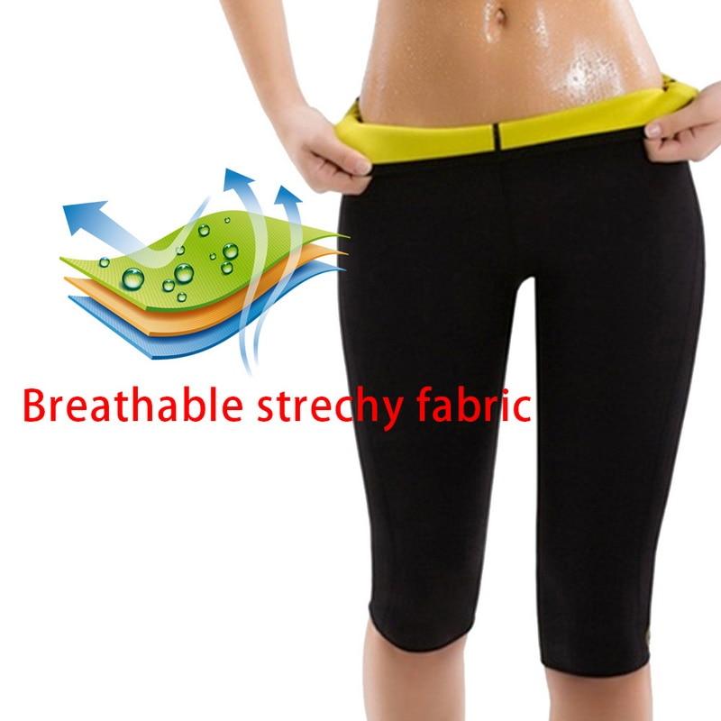 Body Shaper Neoprene Sauna Sweat Women Slimming Pant Sweat Neoprene Belt Women Slimming Fat Burning Stretch Control Panties