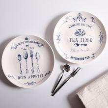 Креативная Ретро домашняя посуда в скандинавском стиле с надписью