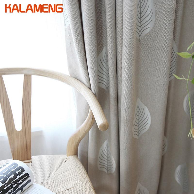 Bedroom Nursery Curtains Fabric