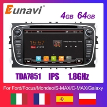 Eunavi 2 dvdマルチメディアプレーヤーフォードフォーカスのための2 iiモンデオS MAX C MAX銀河2Din 4グラム64ギガバイトipsタッチスクリーン