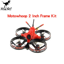 New products HGLRC MotoWhoop 85mm 2inch 3S FPV Racing Drone W/F411 Flight Contro
