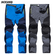 Trousers Quick-Dry Hiking-Breather-Pants Climbing Fishing Outdoor Sports Camping New