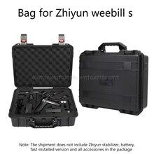 Saco de armazenamento mala à prova de explosão caixa carry case para zhiyun weebill s ptz kit d27 19 dropship
