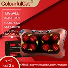 Shiatsu Massage Pillow Infrared Heating Neck Shoulder Back Body Massager Device Cervical Health Care Massageador