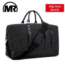 MARKROYAL, модная дорожная сумка, Оксфорд, унисекс, дорожная сумка, сумка для переноски багажа, сумка-тоут, сумка для путешествий, черная и серая