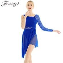 Corsage en dentelle pour femme, à manches longues avec le doigt, robe asymétrique pour Ballet, justaucorps, pour Costumes de danse lyrique contemporaine