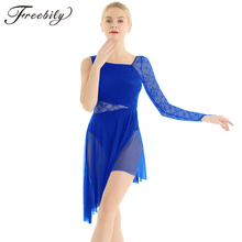 Women Single Long Sleeve with Fingertip Lace Bodice Asymmetric Ballet Leotard Dress for Lyrical Contemporary Dance Costumes