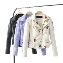 Embroidered Rivet Leather Jacket Spring New Short Slim Motorcycle Thin Embroidery Womens Coat