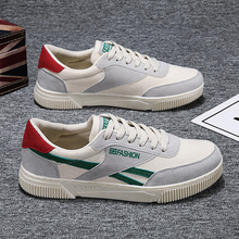 2020 Fashionable Young Men'S Shoes Casual Sneakers Breathabl