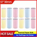 Для детей от 3 до 12 лет в рулоне печать наклеек Бумага рулон прямая Термальность Бумага самоклеящаяся 57*30 мм специальные внутренние подкладк...