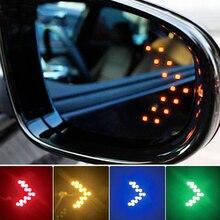 Светодиод поворот сигнал огни используются для автомобиля заднего вида зеркала поворота фонарей. Скрытый светодиод поворот индикаторы светодиод стрелка огни поворот фонари