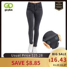 Calças de brim femininas de cintura alta jeans magros mulher plus size preto mãe jeans femme lápis denim calças vaqueros mujer spodnie damskie