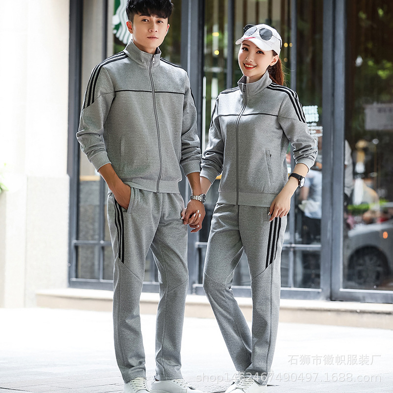 2018 New Style Autumn Sports Leisure Suit Men And Women Couples Sports Clothing Fitness Suit School Uniform Sports Clothing