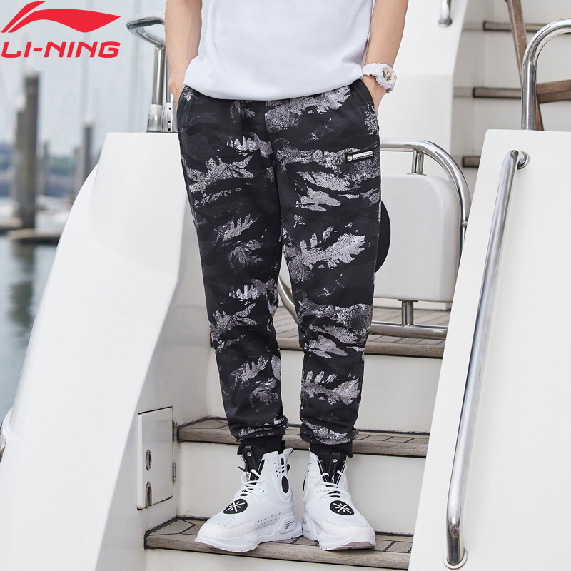 Li-Ning Men BAD FIVE Basketball Pants WARM AT Fleece 66% Cotton 34% Polyester Regular Fit LiNing Li Ning Pants AKLN969 MKY434