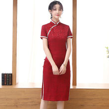 Short Sleeve Cheongsam Knee Length Elegant Women Mandarin Collar Party Dress Sexy Summer Evening Qipao Lady Button Vestido S-3XL(China)