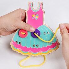 Игрушки для малышей юбка с пуговицами игра жизненные навыки
