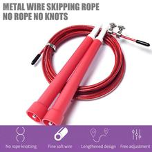 цена на Steel Wire Jump Rope Ultra-speed Skipping Rope for Boxing Gym Fitness Training 3 Meters Adjustable Speed Gym Fitness exercise
