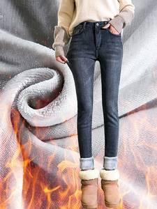 Fleece Jeans Pants Velvet Vintage Thicken Winter Women Black Autumn Haute Taille