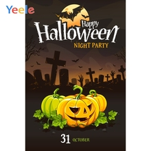 Yeele Halloween Horror Party Bats Pumpkin Moon Tomb Photography Backdrops Personalized Photographic Backgrounds For Photo Studio