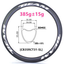 [CB35RCT31-SL] Ultralight 385g 31mm wide 35mm Depth 700C Carbon Gravel CX Road Rims Clincher