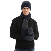 Xpay Для мужчин супер теплый Термальность утепленная Вязание