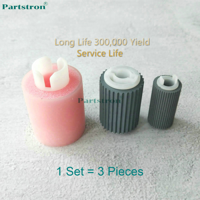 1Set Paper Pickup Roller Kit,Seperation Pickup Feed Fit For Canon 6055 6065 6075 6255 6265 6275 8105 8095 8085 8205 8095 8085