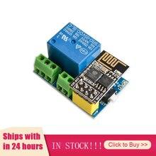 Esp8266 ESP-01S 5v módulo de relé wi fi coisas casa inteligente interruptor controle remoto para casa inteligente iot app esp01s módulo wi-fi sem fio