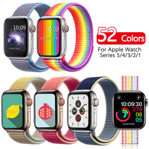 Band For Apple Watch 44mm 40mm