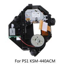 1 Pc מוחלף דיסק קורא עדשת כונן מודול KSM 440ACM אופטי טנדרים עבור PS1 PS אחד משחק קונסולת אבזרים