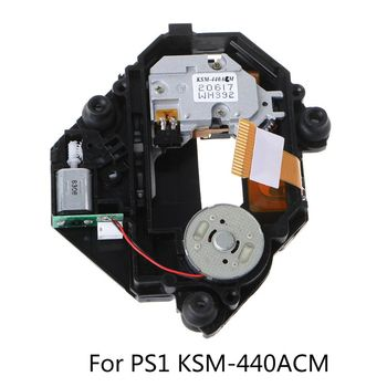 1 Pc Replaced Disc Reader Lens Drive Module KSM-440ACM Optical Pick-ups for PS1 PS One Game Console Accessories drive ksm 440aem optical lens repair parts assembly gaming spare durable console accessory compatible useful replacement for ps1