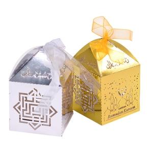 Image 3 - Cajas de Regalo Eid Mubarak, caja de dulces hueca de corte láser de oro y plata para decoración de fiesta de Ramadán islámico musulmán feliz Eid al fitr, 20 Uds.