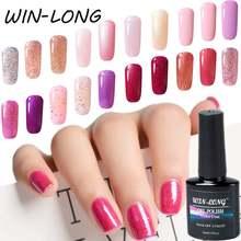 Win long лак для ногтей Цвет s Гель 10 мл УФ гель отмачиваемый