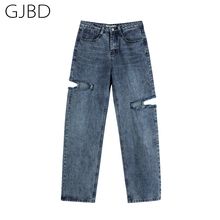 Ripped Jeans High-Waist Straight Trouser Long-Pants Versatile Vintage Streetwear Blue