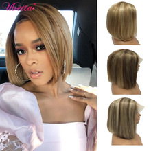 Hair-Weave Human-Hair-Extension Curly Remy Ombre Brazilian 8inch 6pcs/Lot 99J/27
