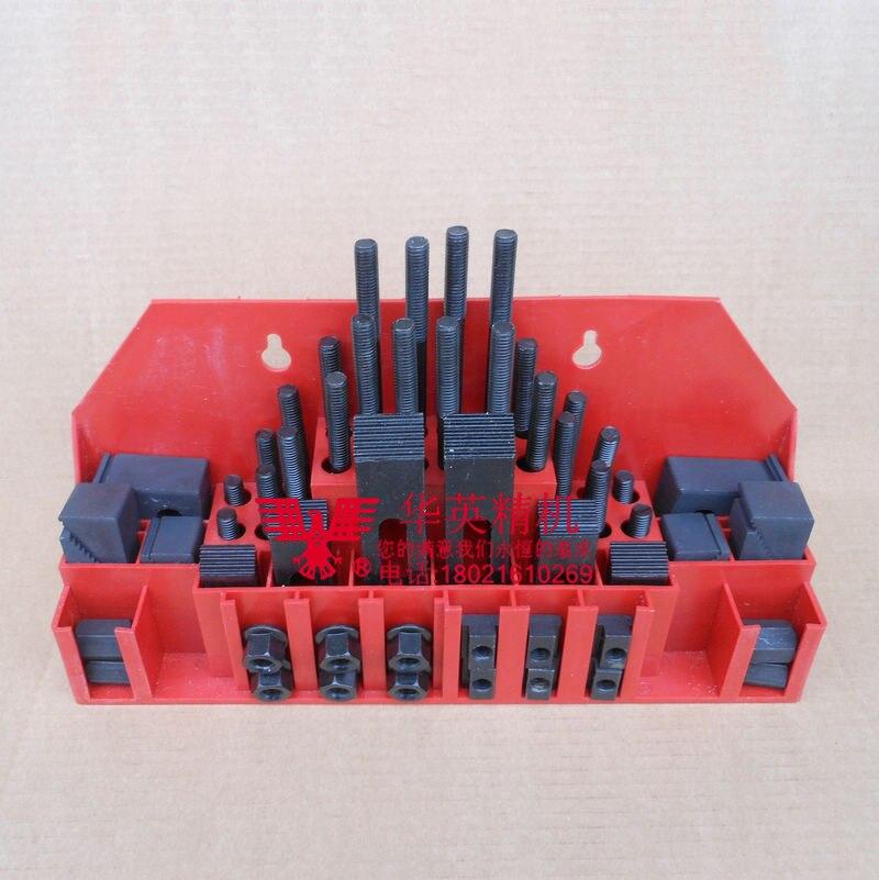 Набор зажимов для фрезерного станка 58 шт. набор зажимов для мельницы Vice M12 универсальный набор винтовых зажимных пластин для обработки дета