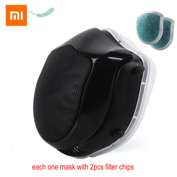 Xiaomi Mijia Youpin Q5S Electric Face Mask Medical With 2pcs Filter chips For Germ Protection Respirator