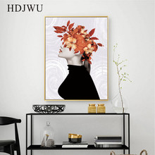 Creative Nordic Home Canvas Wall Painting Art Flower Printing Posters Pictures for Living Room DJ352