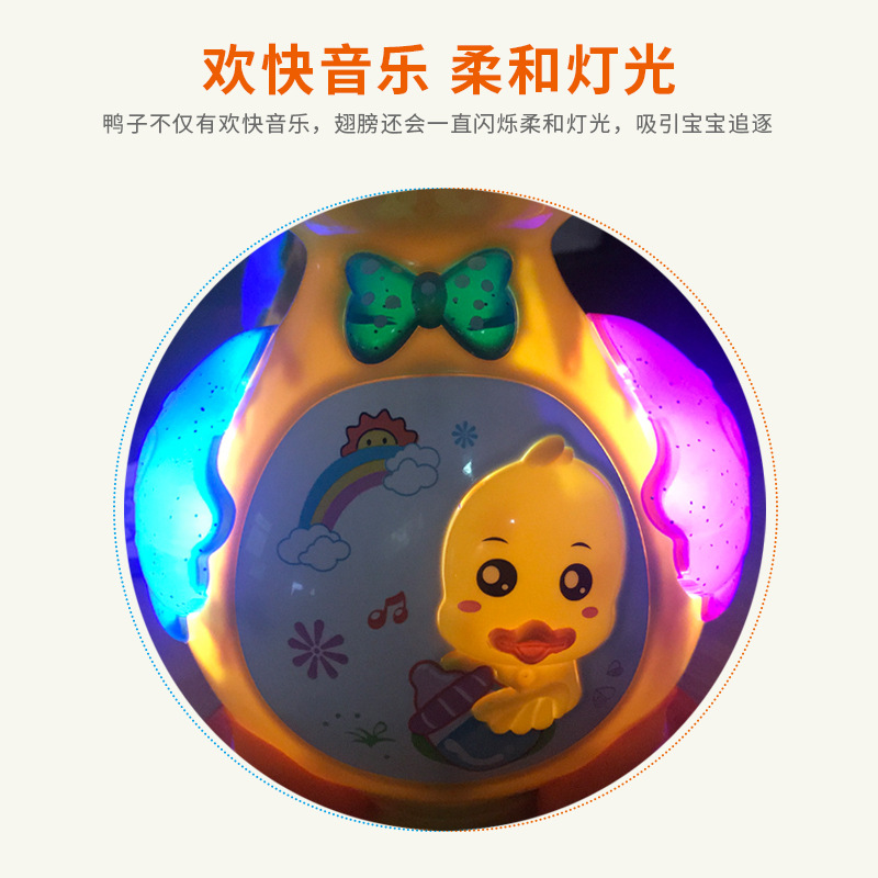 Obediently Learn To Climb Toy Toys For Children And Infants Lay Eggs Duck Mainland China Crawling Step 6 Months Baby
