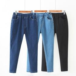 С высокой талией, винтажные узкие джинсы для женщин большой Размеры S-6XL эластичные повседневные джинсовые штаны женские эластичные Плюс ра...