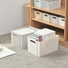 Multi-function storage box student simple plastic clothing packing household snacks and cosmetics