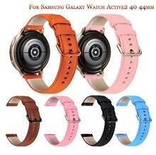 Ремешок из натуральной кожи для samsung galaxy watch active