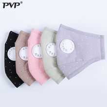PVP Anti Pollution Mask Dust Respirator Washable Reusable Masks Cotton Unisex Mouth Muffle for Allergy/Asthma/Travel