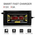 Полностью автоматическое автомобильное зарядное устройство  штепсельная вилка европейского стандарта 150-250 В до 12 В 6А  умная Быстрая зарядк...