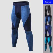 Профессиональные осенние и зимние мужские облегающие брюки спортивные