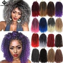 Весеннее солнце 8 дюймов 1 шт. 30 г кудрявые вьющиеся марли косы Ombre волосы крючком синтетические плетеные плетение волос для женщин