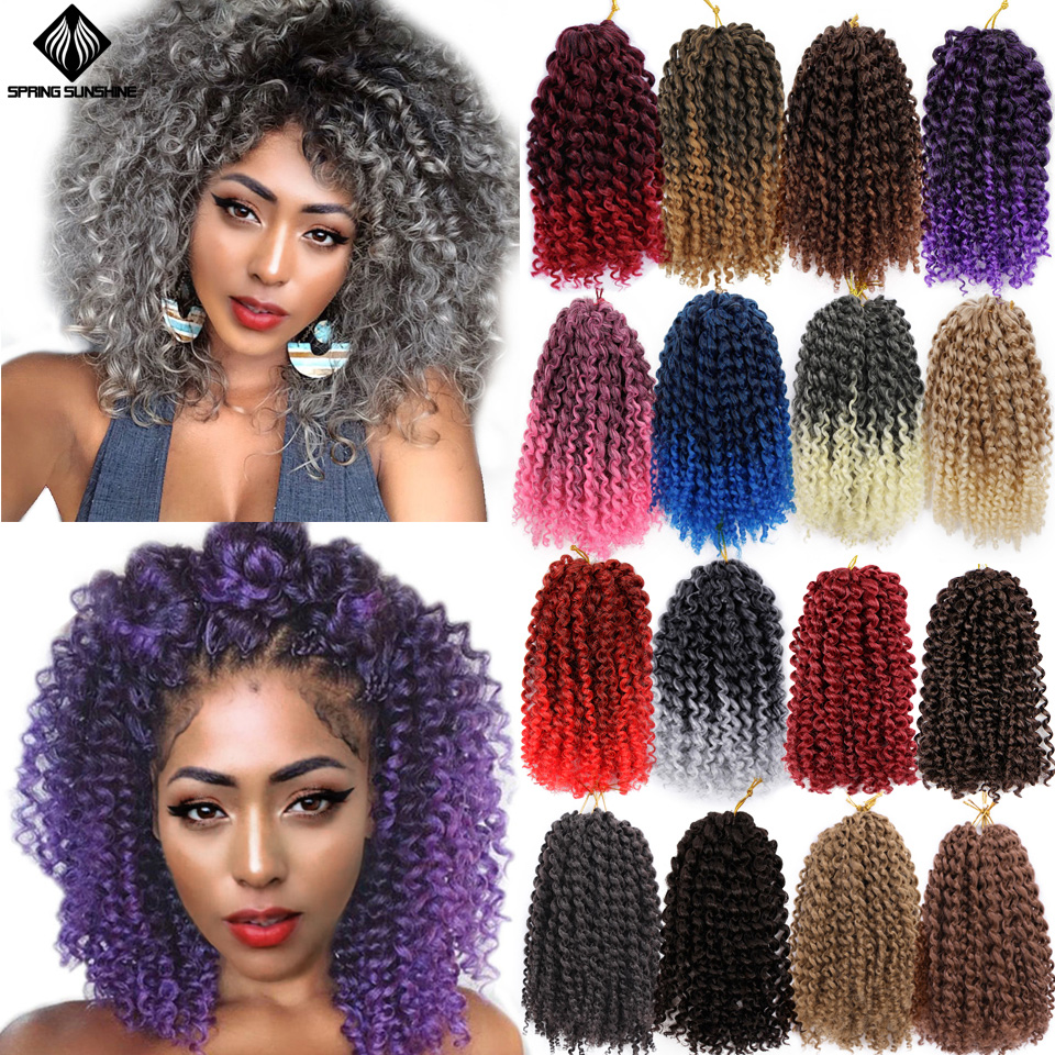 12inch Synthetic Jerry Curl Ombre Kinky Curly Bundles Weave 8