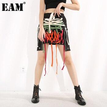 Bandage γυναικεία φούστα